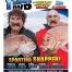 Sport Fish DVD VOL 7